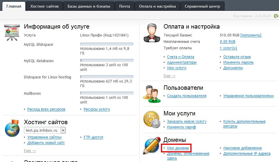 Внешний хостинг яндекс детский ортопедический санаторий московской области официальный сайт