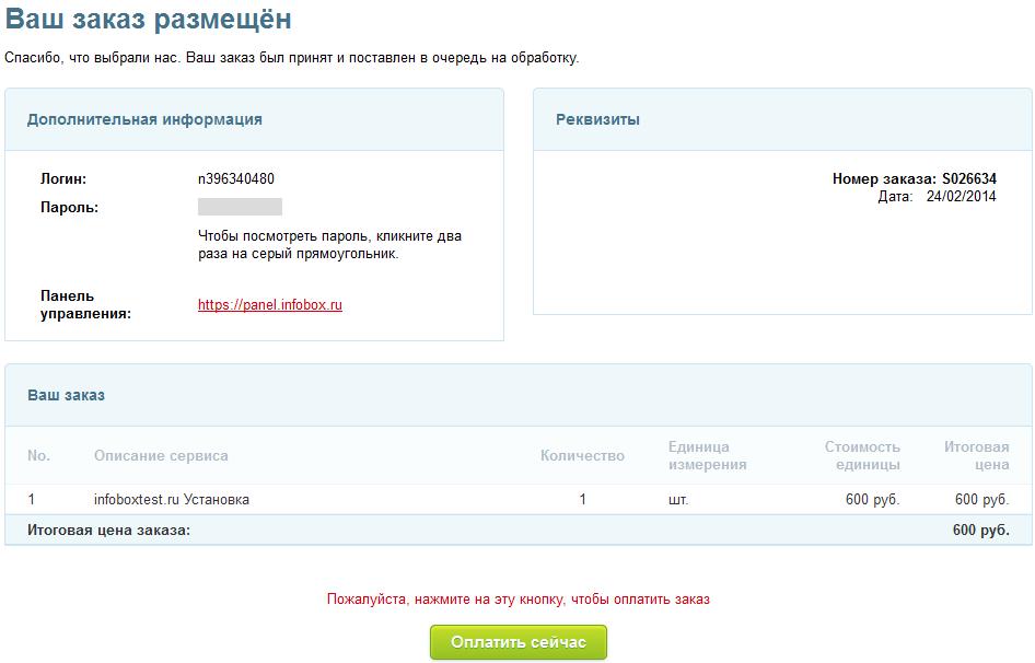 как перенести сайт joomla с хостинга на локальный сервер денвер