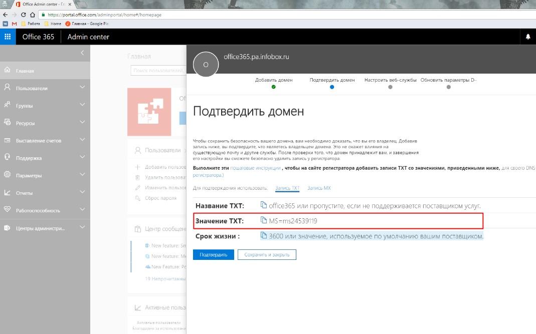 регистрация домена и хостинг что это такое