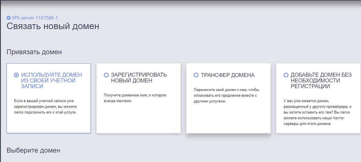 бесплатный хостинг для сайта html без шаблонов