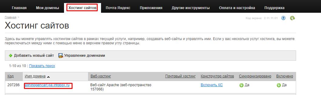 Изменение сайта на хостинге хостинги игровых серверов counter strike