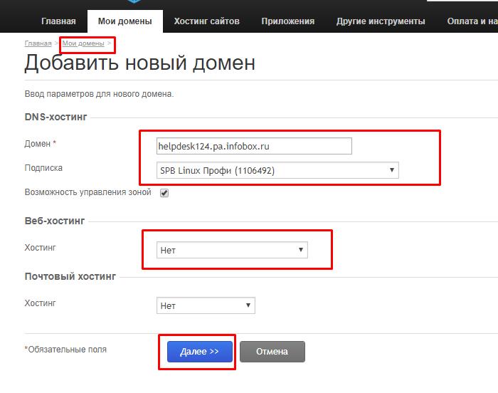 Хостинг для сайтов linux из компьютера сделать свой хостинг сервер