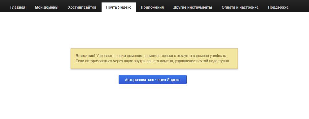 Сайте со своим доменом хостингом создать свой сервер кс го хостинг